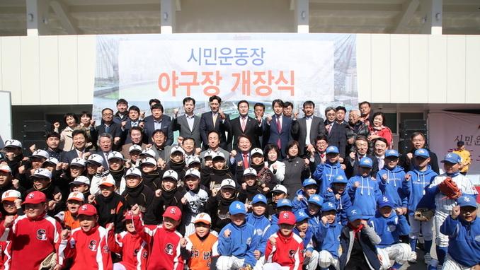 야구의 성지 '대구 시민운동장 야구장' 시민의 품으로 돌아오다!