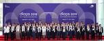 제17회 대구국제안경전(DIOPS 2018) 개막!