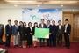 포항시 '초록우산어린이재단이 함께하는 후원금 약정식'개최