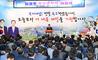 김장주 행정부지사, 명예로운 28년 공직생활 마무리