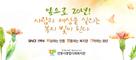 안동시종합사회복지관, '우리동네 꿈틀꿈틀 주민자치학교' 개최