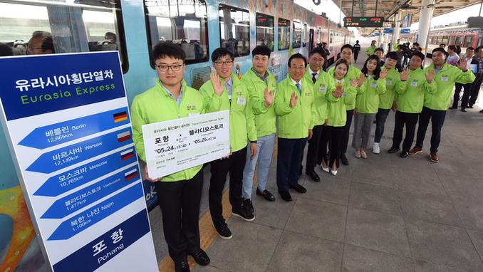 북방시장 개척 나서는 경북도... 한반도 종단철도 개통 염원