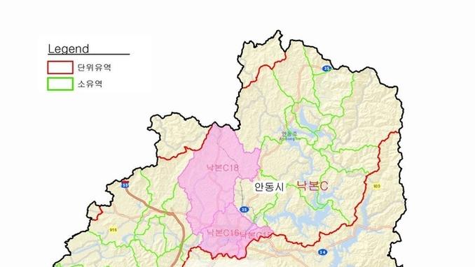 안동시 비점오염원관리지역 지정, 국비 지원 법적 근거 마련