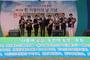 제39회 '흰지팡이의 날 기념 전국시각장애인복지대회' 구미에서 열려