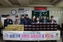 한국생명과학고 보훈봉사단, 6·25참전유공자에 '사랑의 김장김치와 빵' 전달 귀감