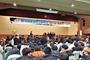 [화보] 한국생과학고등학교 제81회 졸업식