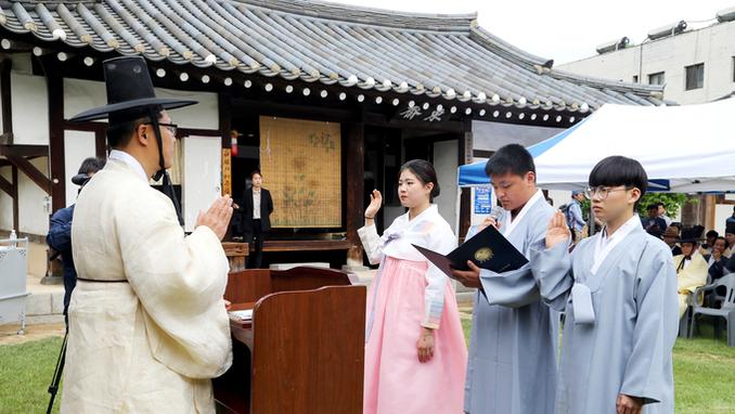 안동시, 성년의 날 맞아 '전통 관례, 계례 행사' 개최