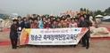 청송군, 축제 얼라이언스(품앗이) 프로그램 참여 활발