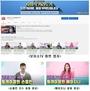 경북도, 한국MCN협회와 함께 굿 크리에이터 캠페인 전개