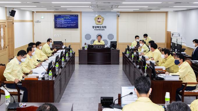 경북도의회 기획경제위원회 2020년도 제1회 추가경정예산안 심사․의결