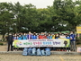 김천시 장애인단체 환경정화활동 캠페인 전개