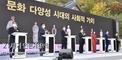 '민생․경제투어' 첫 방문지로 경북 찾은 정 총리
