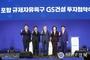 경북도, 지난해 6조 6586억 기업 투자유치 성과